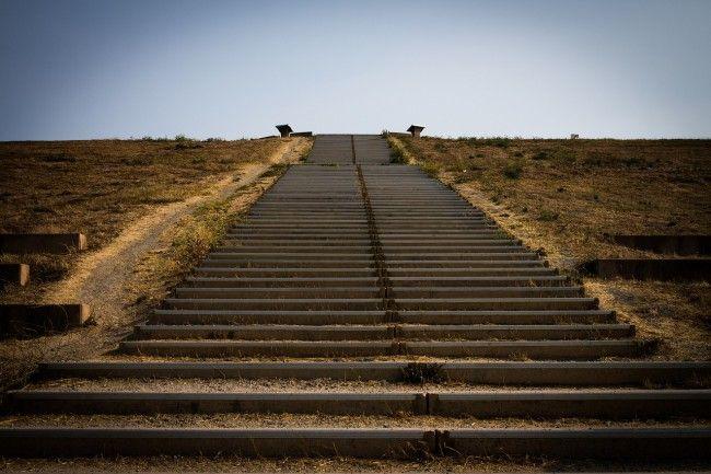 Stone steps.