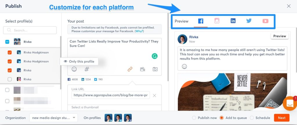 customize for each platform