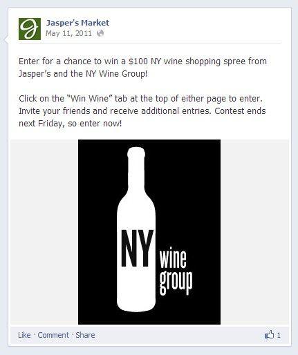 2 - wine sweepstakes