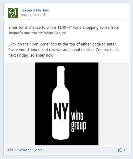 2 - wine sweepstakes