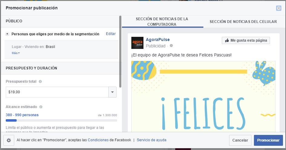 promocionar-publicacion-facebook-1