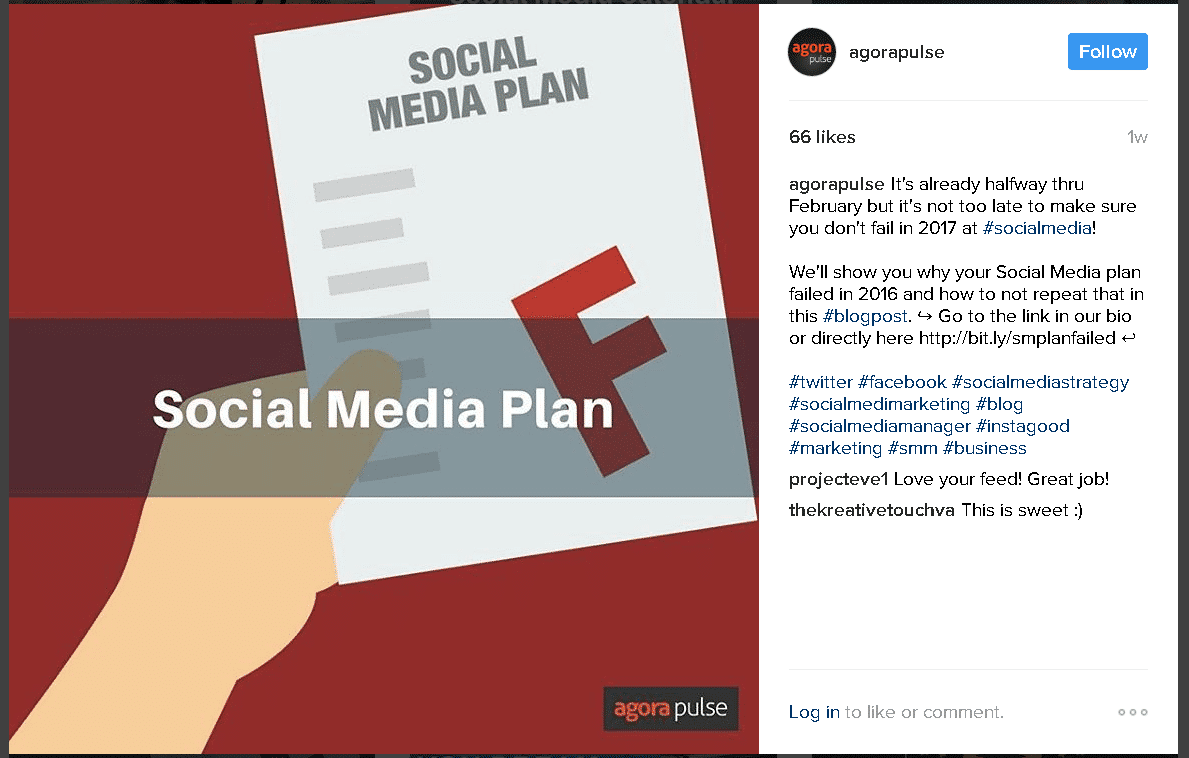 Agorapulse Instagram hashtag test