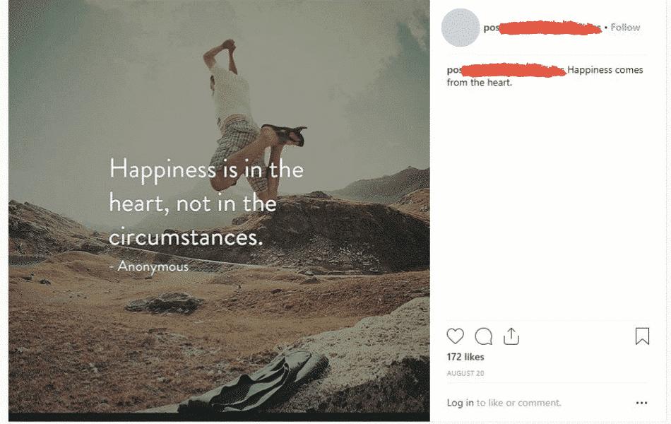 inspiration on instagram